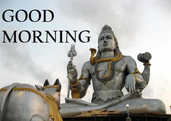 GOOD MORNING BHOLENATH IMAGES