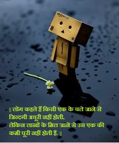 LOVE FAILURE HEART TOUCHING IMAGES