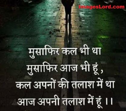 love shayari image sad