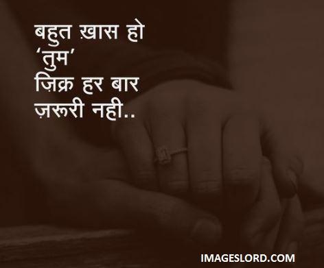 1 line hindi shayri sad