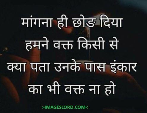 hindi photos shayari