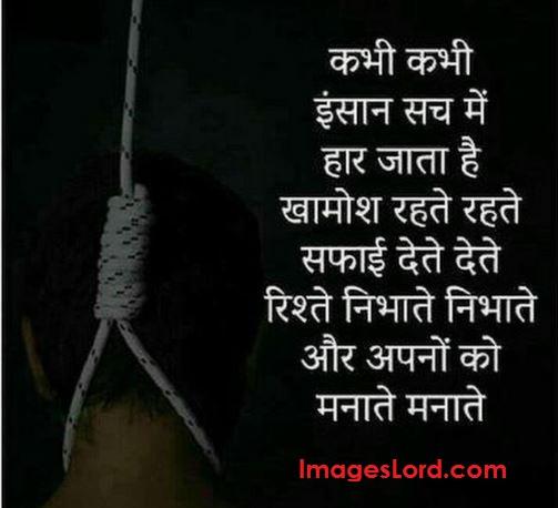 shayari pics hindi