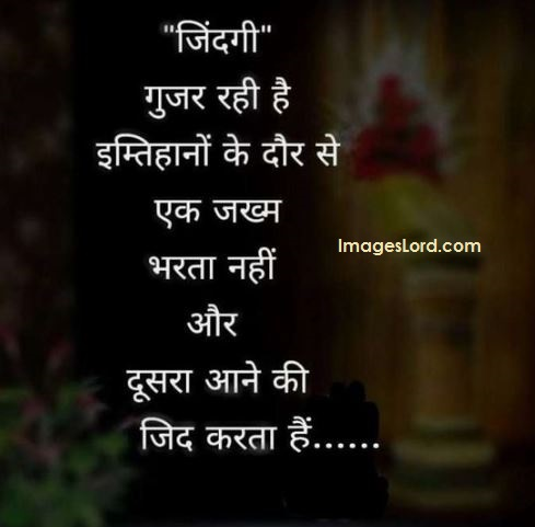 best line for love in hindi
