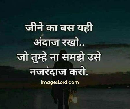 hindi shayari two line
