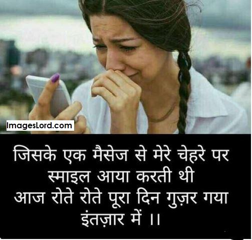 HINDI QUOTES LOVE
