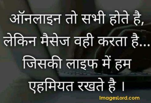 Love image in hindi