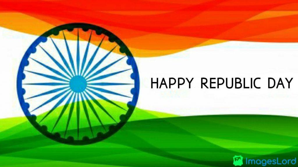 2020 भारत गणतंत्र दिवस
