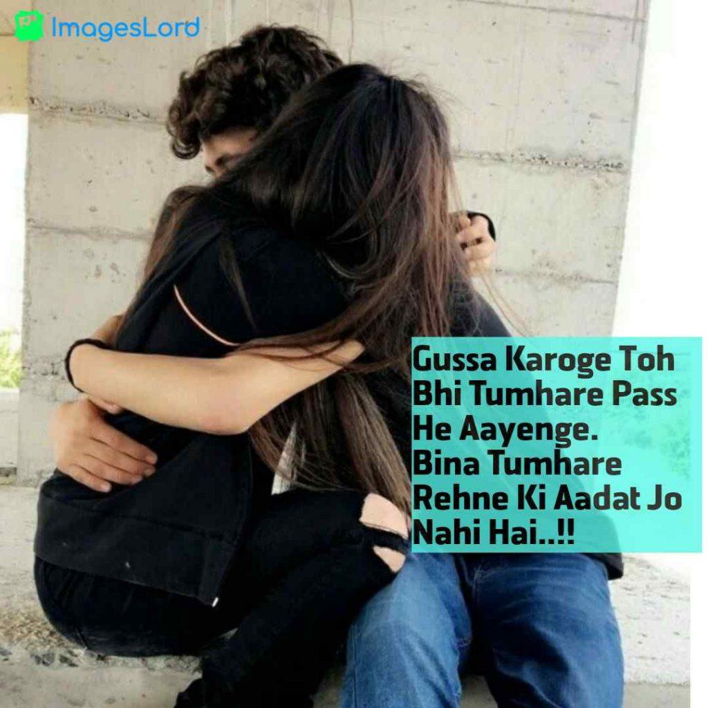 best love shayari images