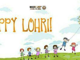 HAPPY LOHRI IMAGES 2020