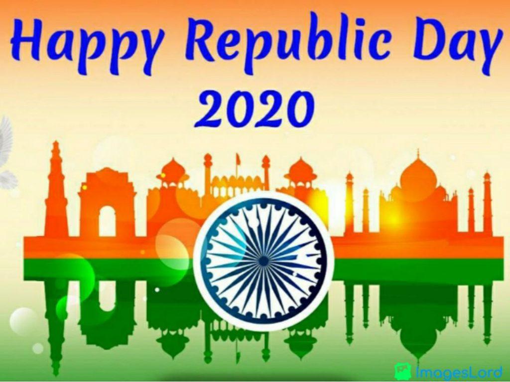 गणतंत्र दिवस 2020