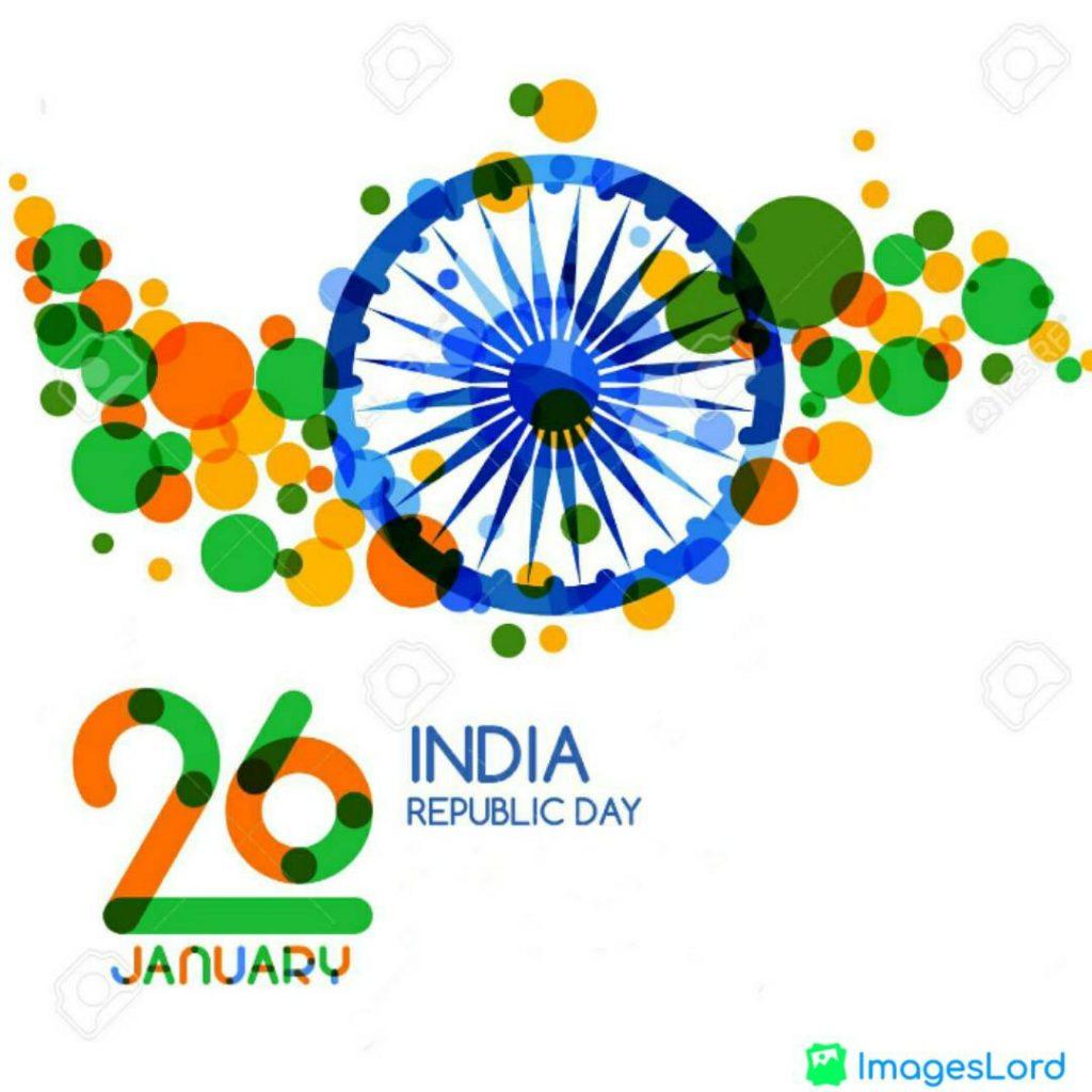 भारत गणतंत्र दिवस