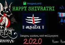 shivratri images 2020