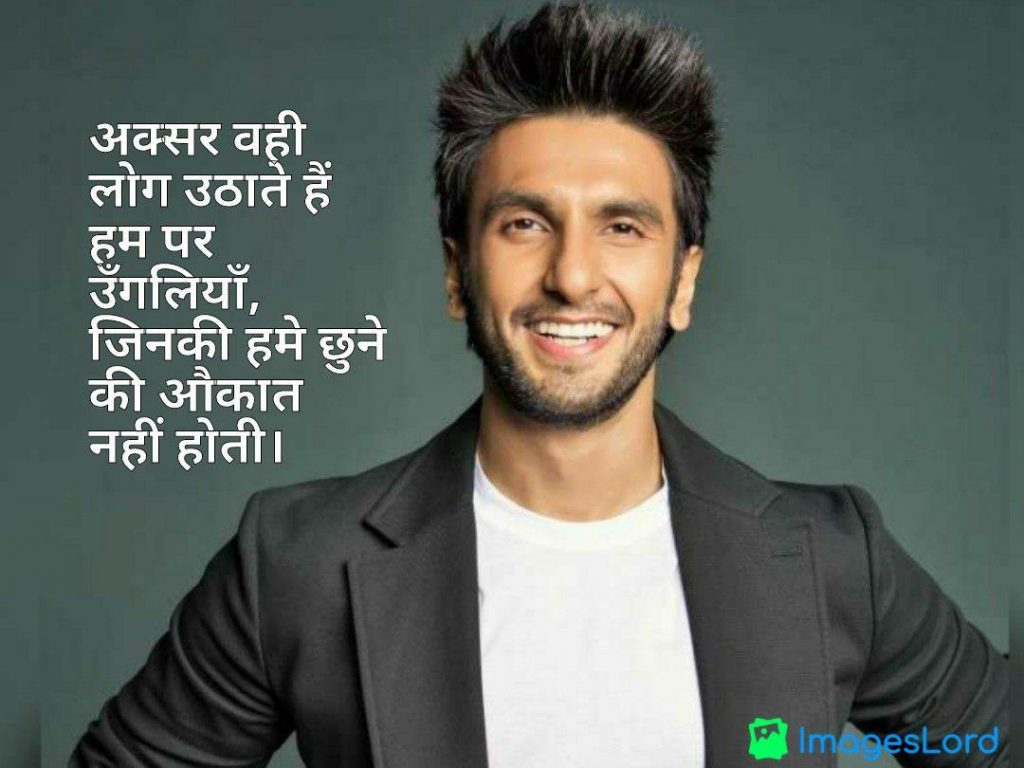 one line quotes on attitude