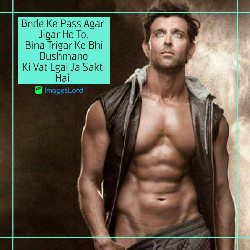 BEST ATTITUDE IMAGES IN HINDI