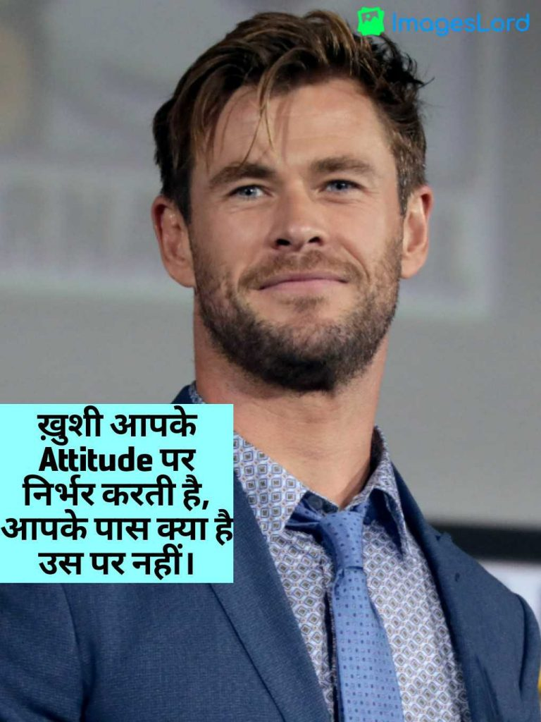 motivational quotes in hindi hd