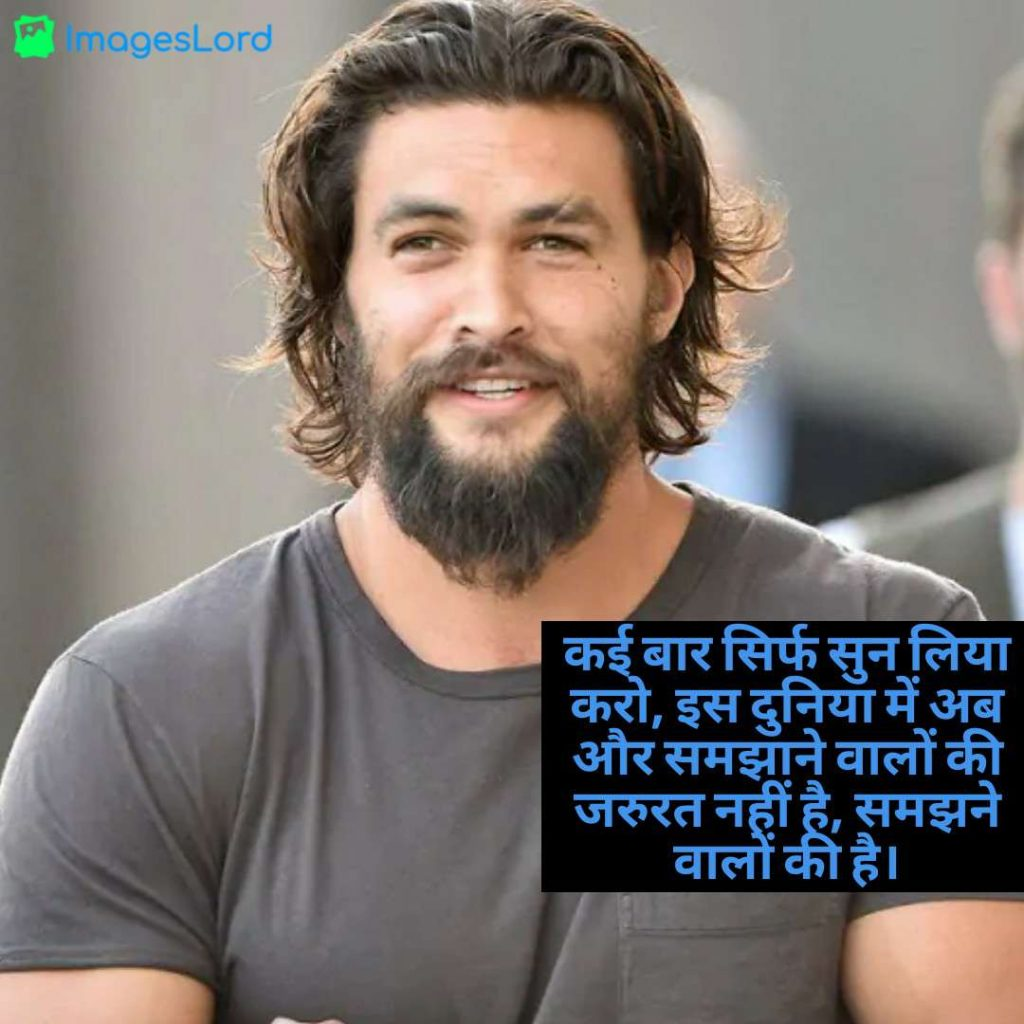 motivational quotes in hindi status