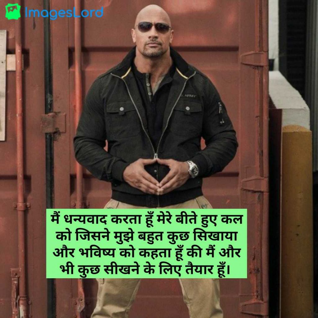 motivational quotes in hindi text
