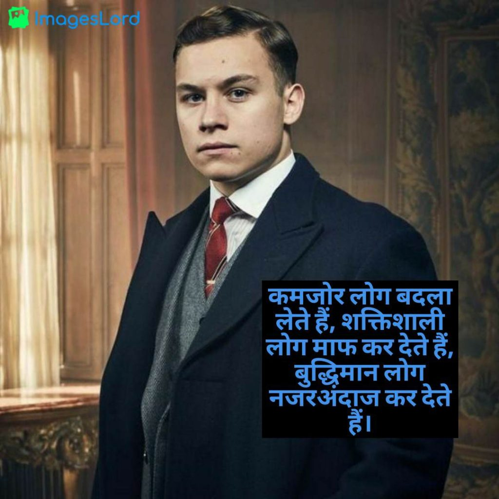 zindgi motivational quotes in hindi